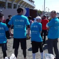 nagoya_marathon