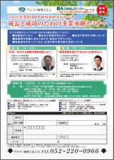 seminar20151216